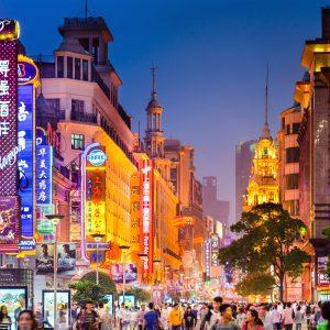 Nanjing Street - 南京路