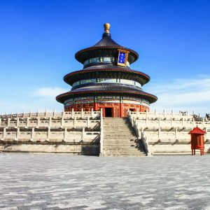 Temple of Heaven - 天壇