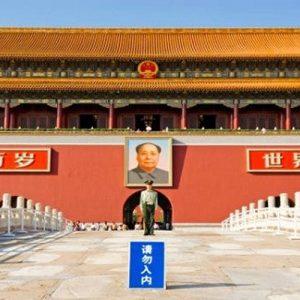 Place Tian'anmen - 天安门广场