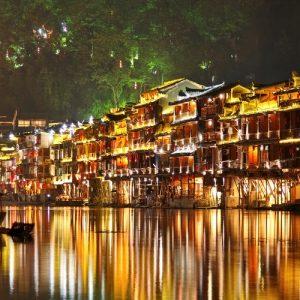 Fenghuang 凤凰