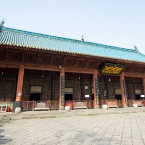 Grand Mosque (Daqingzhen Si) - 大清真寺