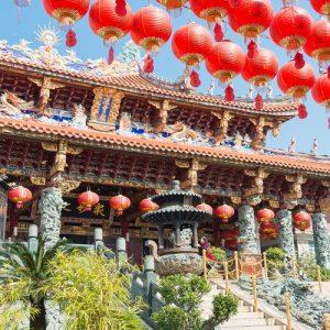 Quanzhou 泉州