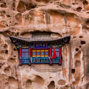 Matisi Caves and Temples - 马蹄寺石窟群