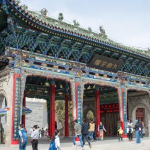 Lanzhou - 兰州
