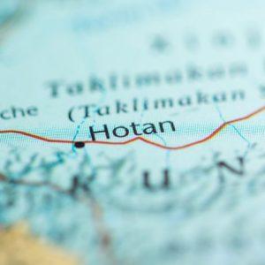 Hotan - 和田