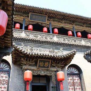 Qiao Family Residence - 乔家大院