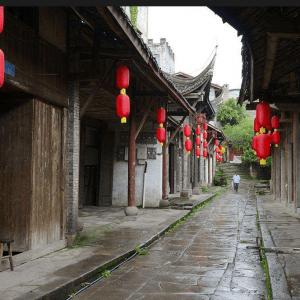 South Sichuan