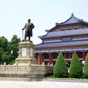 Sun Yat-sen Memorial