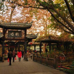 Chengdu Parks