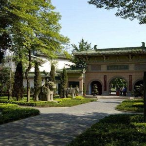 Mausoleum of King Wang Jian - 王建陵墓