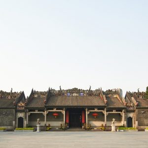 Temple of the Chen family