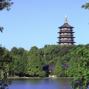 Leifeng Pagoda – 雷峰塔