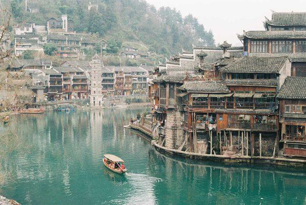 Fenghuang-Circuit