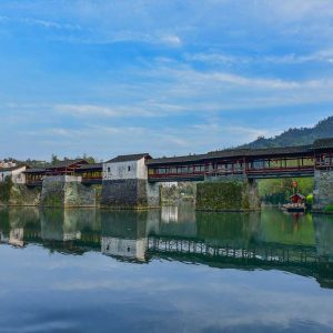 Rainbow Bridge - Wuyuan