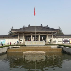 Museum of Shaanxi History
