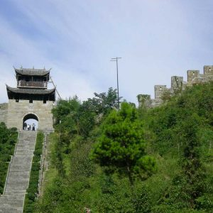 The Southern Great Wall of China